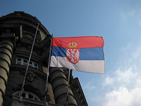 serbia-deportes.jpg