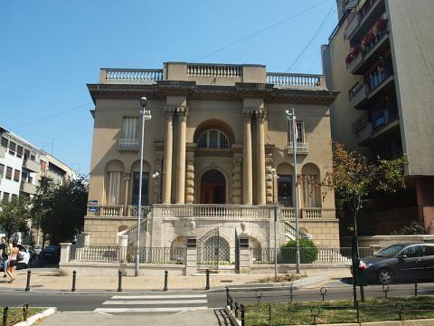 museo-en-belgrado.JPG